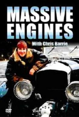 Постер фильма Мощные машины (2004)