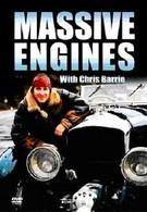 Мощные машины (2004)