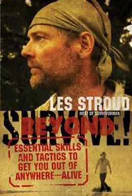 Постер фильма На грани выживания (2010)