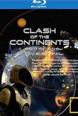 Постер фильма Столкновение континентов (2010)