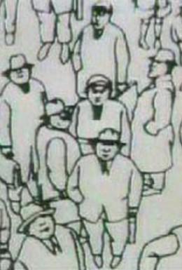 Постер фильма Эксперимент (1990)
