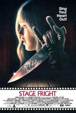 Постер фильма Страх сцены (2014)