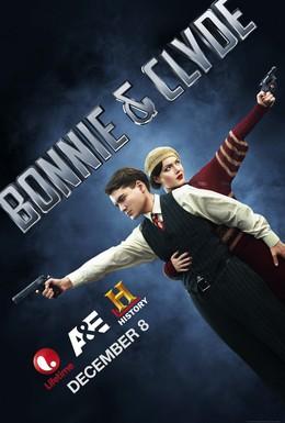 Постер фильма Бонни и Клайд (2013)