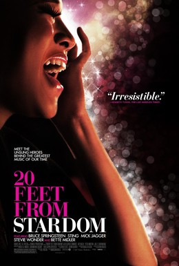 Постер фильма В двух шагах от славы (2013)