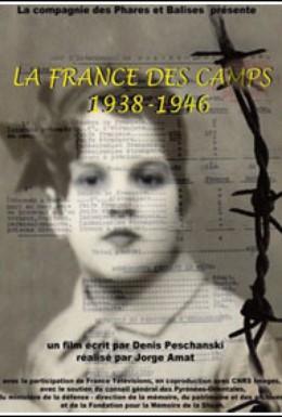 Постер фильма Французские концлагеря с 1938 по 1946 год (2009)