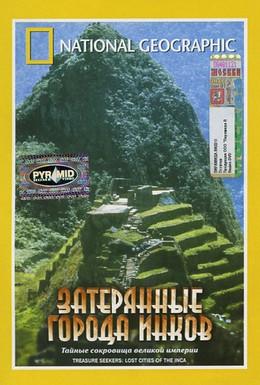 Постер фильма Затерянные города инков (2001)