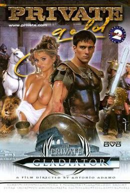 Постер фильма Гладиатор (2002)
