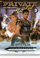 Гладиатор (2002)