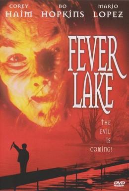 Постер фильма Озеро страха (1996)