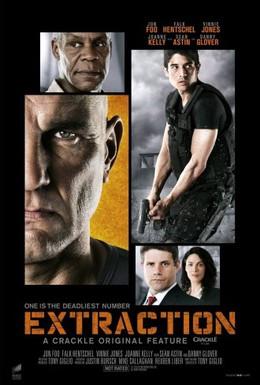 Постер фильма Эвакуация (2013)