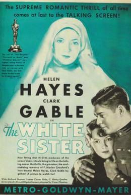 Постер фильма Белая монахиня (1933)
