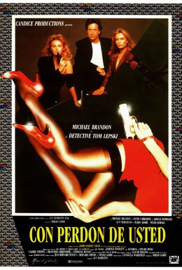 Постер фильма Попробуй примерь (1989)