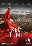 Красный шатёр (2014)