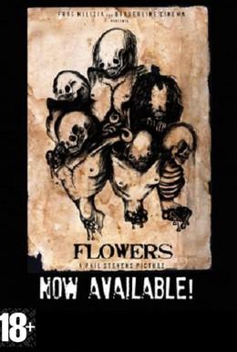 Постер фильма Цветы (2015)