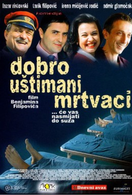 Постер фильма Хорошо выглядящие трупы (2005)