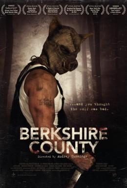 Постер фильма Округ свиней (2014)
