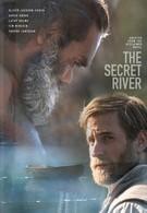 Тайная река (2015)