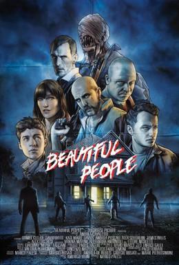Постер фильма Красивые люди (2014)