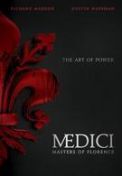 Медичи: Повелители Флоренции (2016)