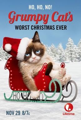 Постер фильма Худшее Рождество Сердитой кошки (2014)