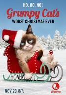 Худшее Рождество Сердитой кошки (2014)