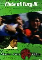 Кулак ярости 3 (1979)