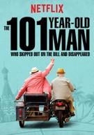 Стооднолетний старик, который не заплатил и исчез (2016)