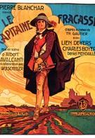 Капитан Фракасс (1929)