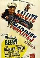 Салют военным морякам (1943)