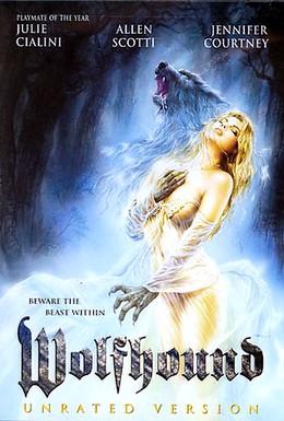 Постер фильма Оборотни (2002)
