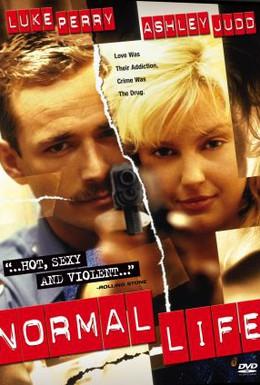 Постер фильма Нормальная жизнь (1996)