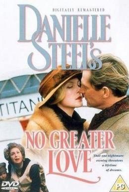 Постер фильма Большей любви не бывает (1995)
