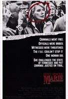 Мэри (1985)