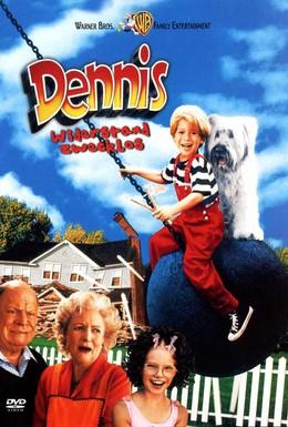 Постер фильма Дэннис-мучитель 2 (1998)
