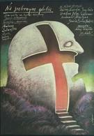 На серебряной планете (1988)