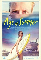 Эпоха лета (2018)