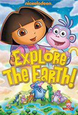 Постер фильма Даша путешественница: Исследуя Землю (2010)