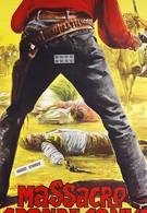 Ни цента за голову Ринго (1964)