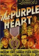 Пурпурное сердце (1944)