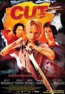 Режиссерская версия (2000)