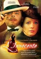 Невинный (1976)
