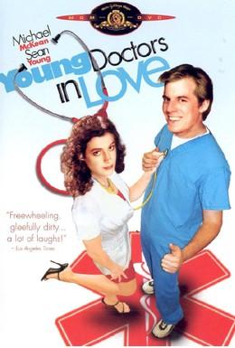 Постер фильма Молодость, больница, любовь (1982)