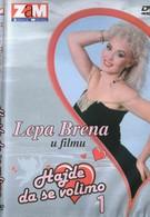 Давайте любить (1987)