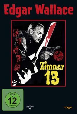 Постер фильма Комната №13 (1964)