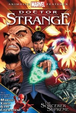 Постер фильма Доктор Стрэндж и Тайна Ордена магов (2007)