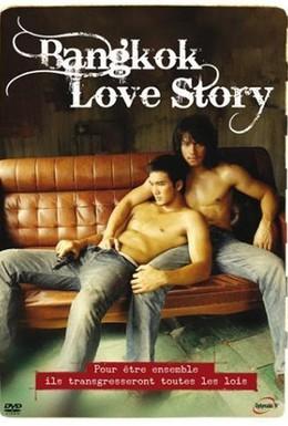 Постер фильма Бангкокская история любви (2007)