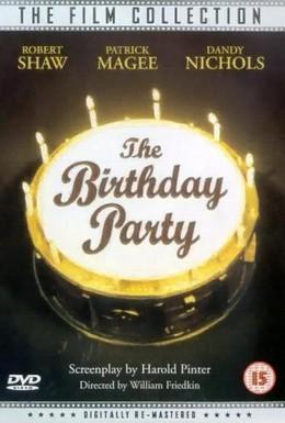 Постер фильма Вечеринка в день рождения (1968)