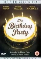 Вечеринка в день рождения (1968)