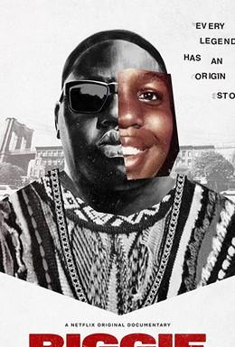 Постер фильма Notorious B.I.G.: Моя история (2021)