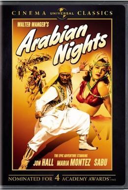 Постер фильма Арабские ночи (1942)